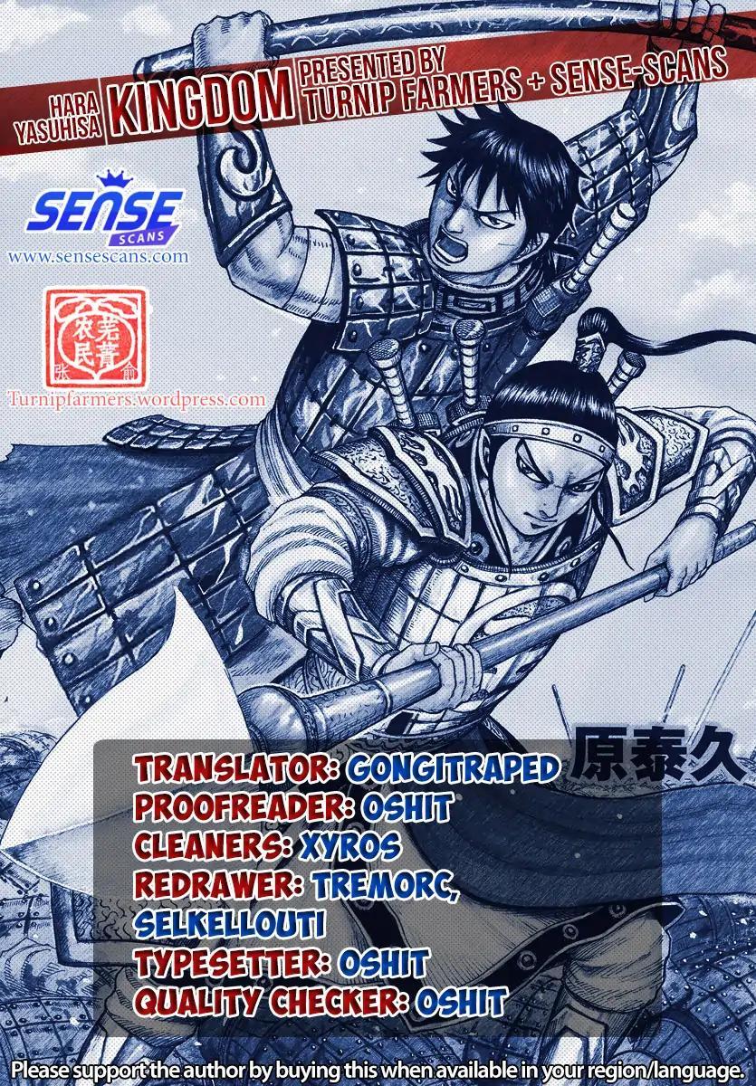 https://manga.mangadogs.com/comics/pic2/43/171/791254/f414bbf6be1465190eff64bba29de004.jpg Page 1