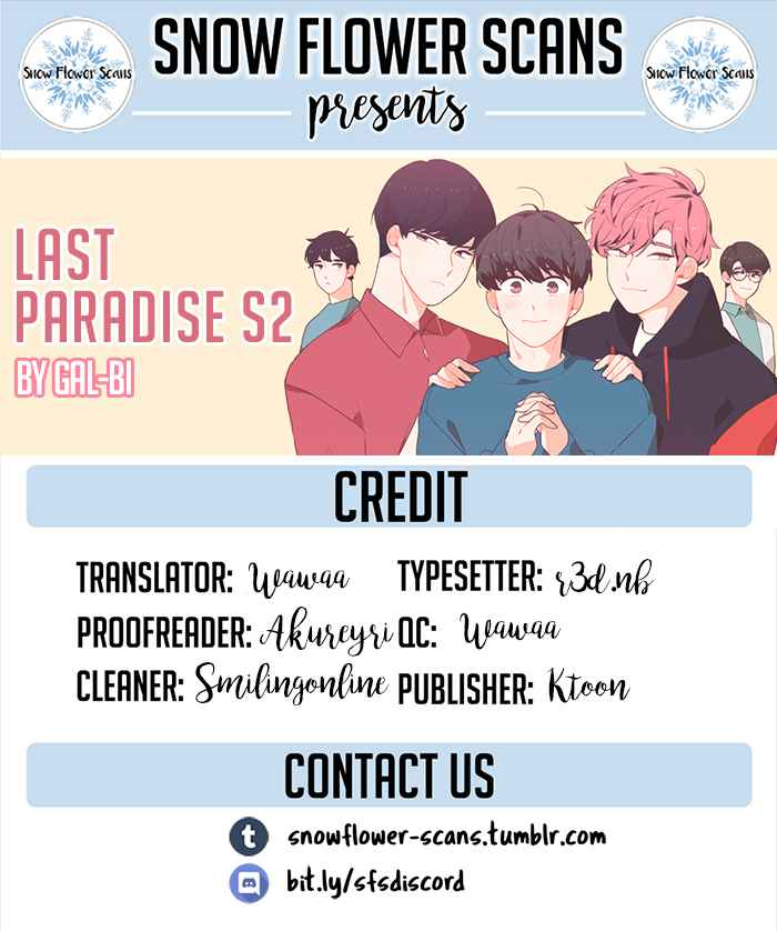 Last Paradise Vol. 2 Ch. 33 [Season 2] Chapter 13