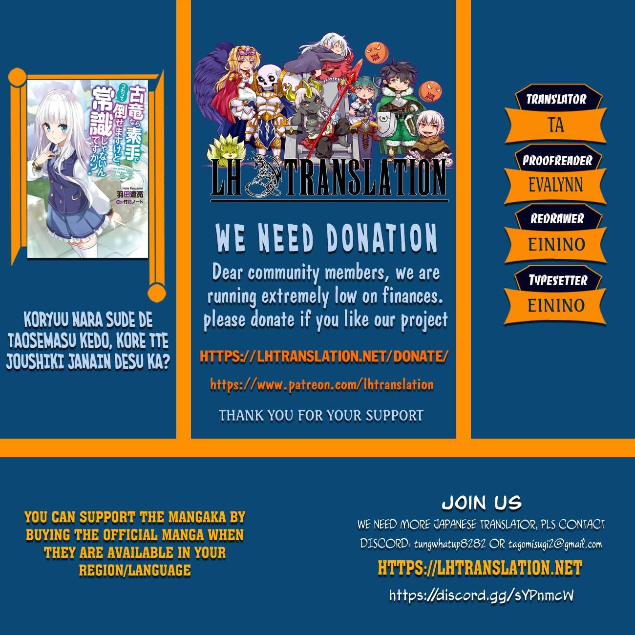 https://manga.mangadogs.com/comics/pic2/43/28587/973277/67ed94744426295f96268f4ac1881b46.jpg Page 1