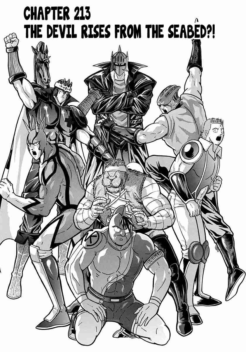 https://img2.nineanime.com/comics/pic2/45/24301/1257055/f338ee966b0240a58cc1dbf24855dd26.jpg Page 1