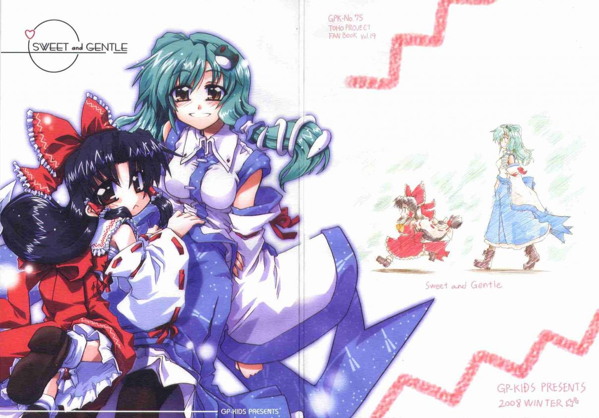 https://manga.mangadogs.com/comics/pic2/45/32877/942203/3c96a9031edfc9256443d72278291cc9.jpg Page 1