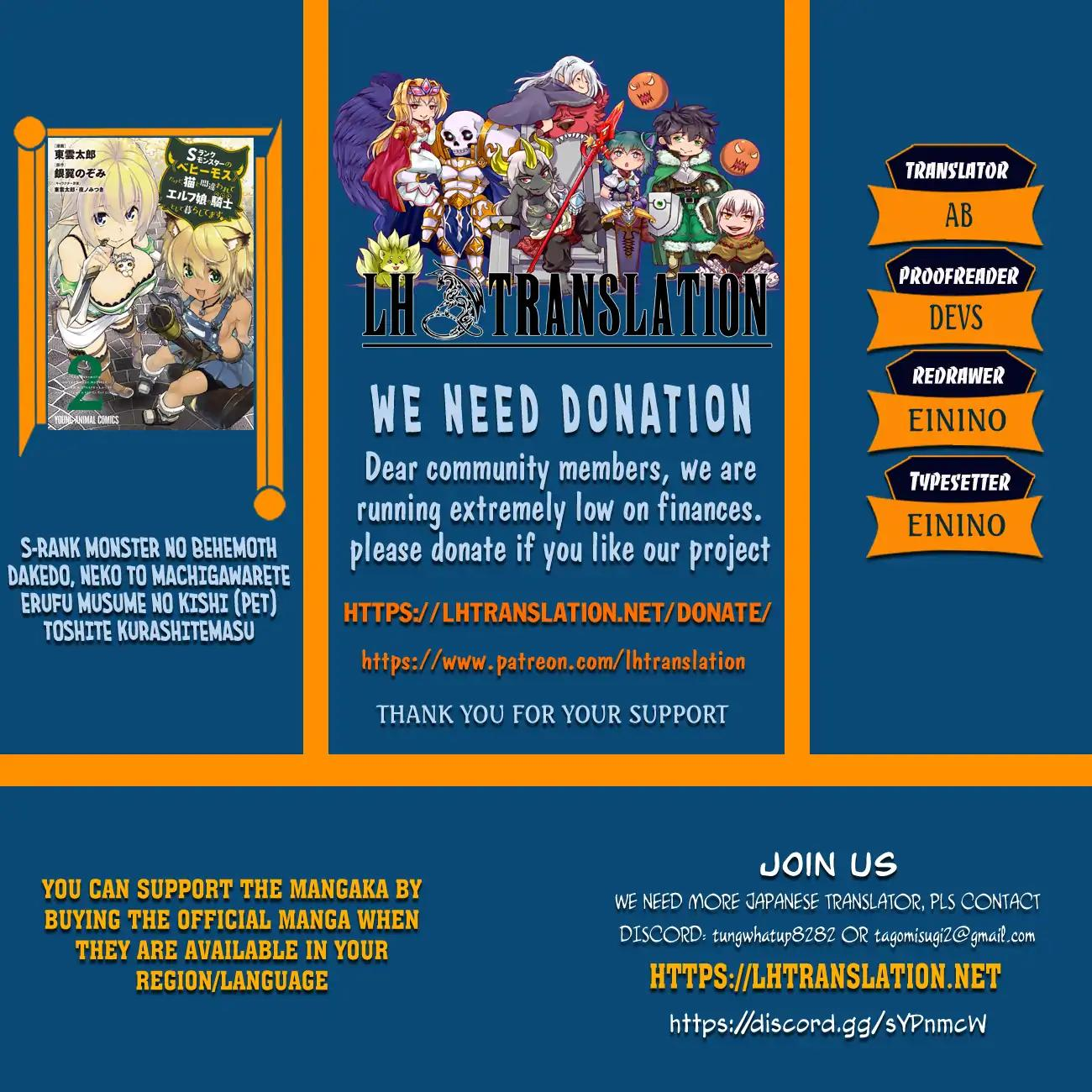 https://manga.mangadogs.com/comics/pic2/46/21870/971241/0f27c12b5d79ce8419764f71ac4ba499.jpg Page 1