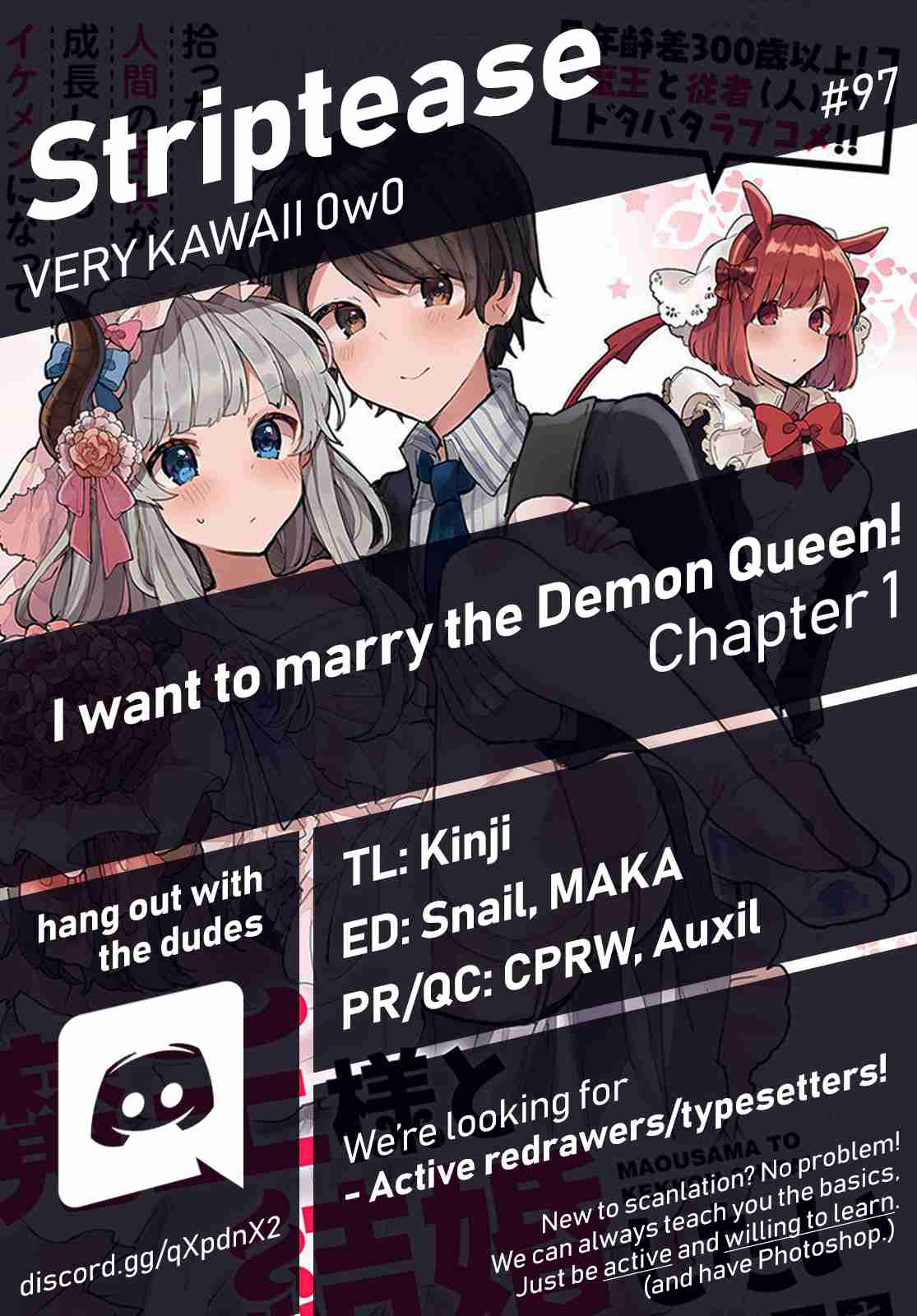 Maou sama to Kekkonshitai Ch. 1 I want to marry the Demon Queen