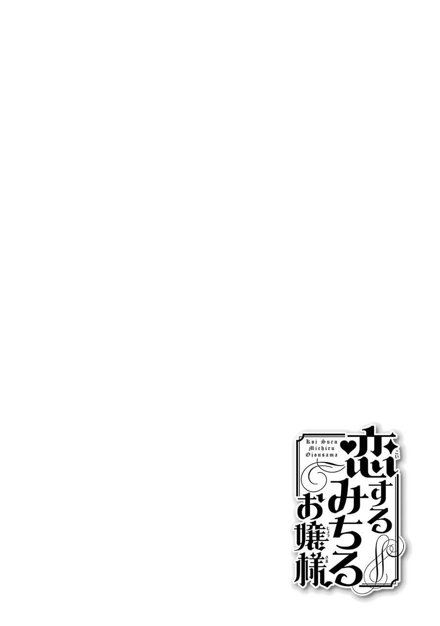 https://img2.nineanime.com/comics/pic2/46/27694/732387/0c51d29c96a500f6d0e9643d4d0fd7cf.jpg Page 1