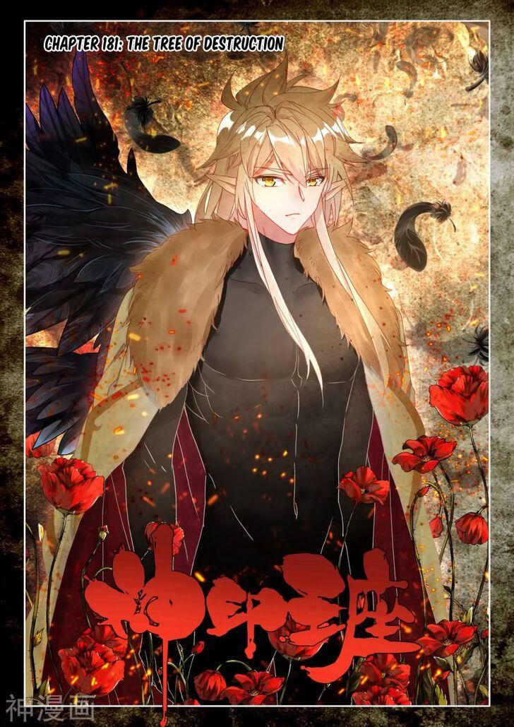 https://manga.mangadogs.com/comics/pic2/46/302/1116277/fc5110d14de440f72af64174b5fc854a.jpg Page 1