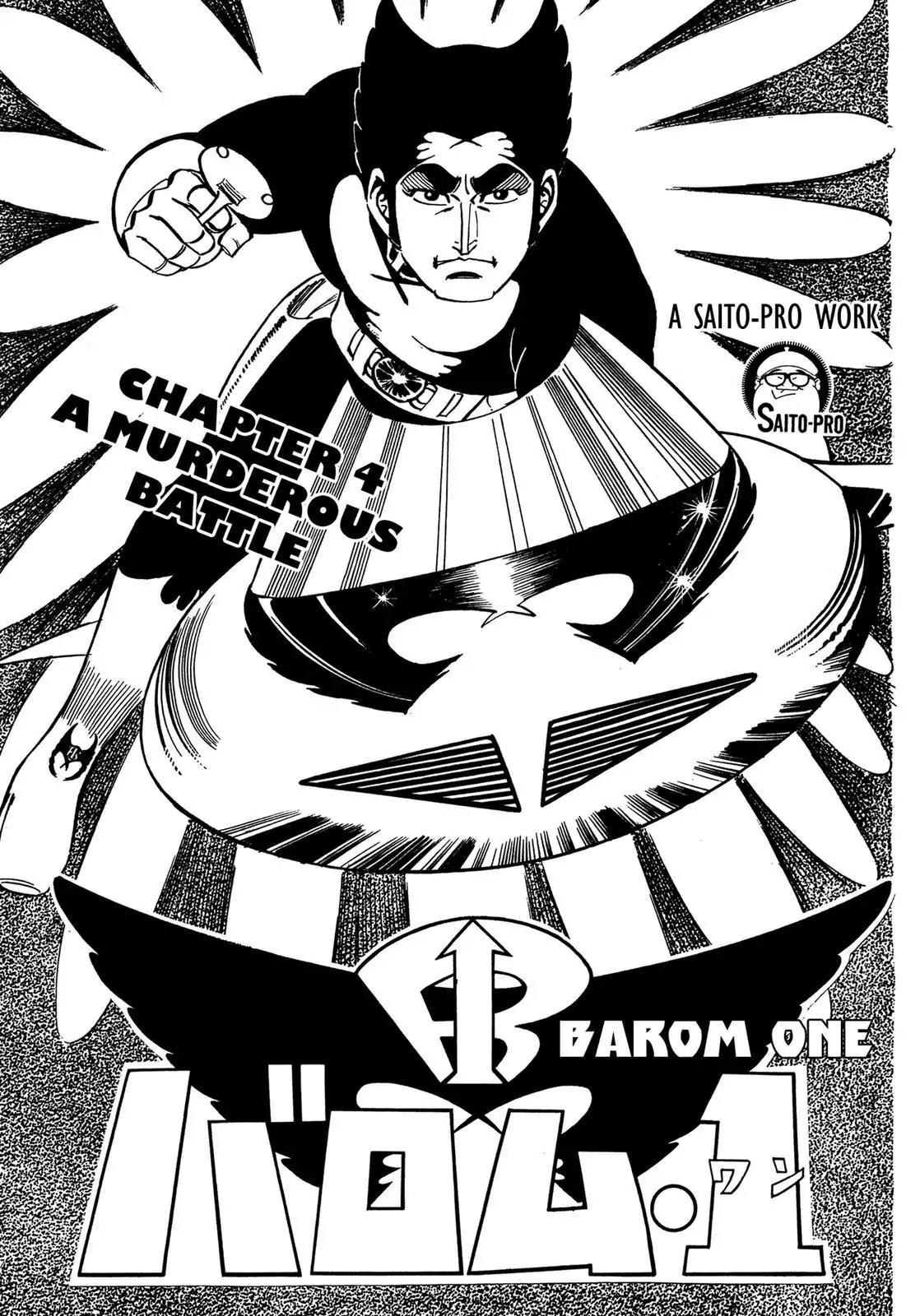 Barom One Vol.1 Chapter 4: