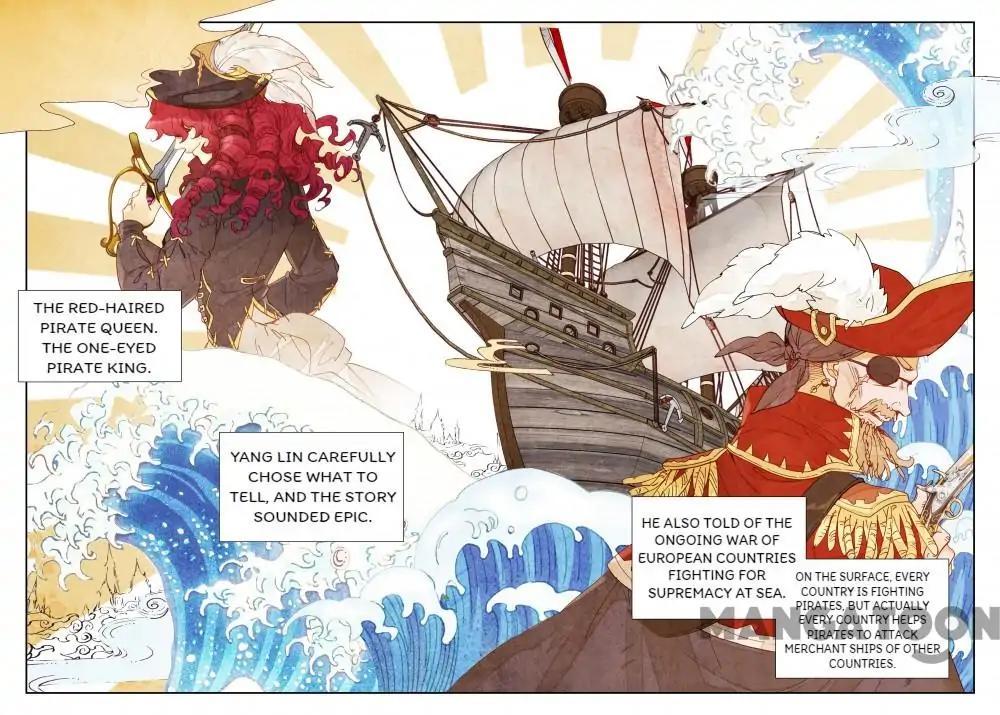 https://manga.mangadogs.com/comics/pic2/47/33199/967149/bf3cf9b433712b4e1dcd30b493a49322.jpg Page 1