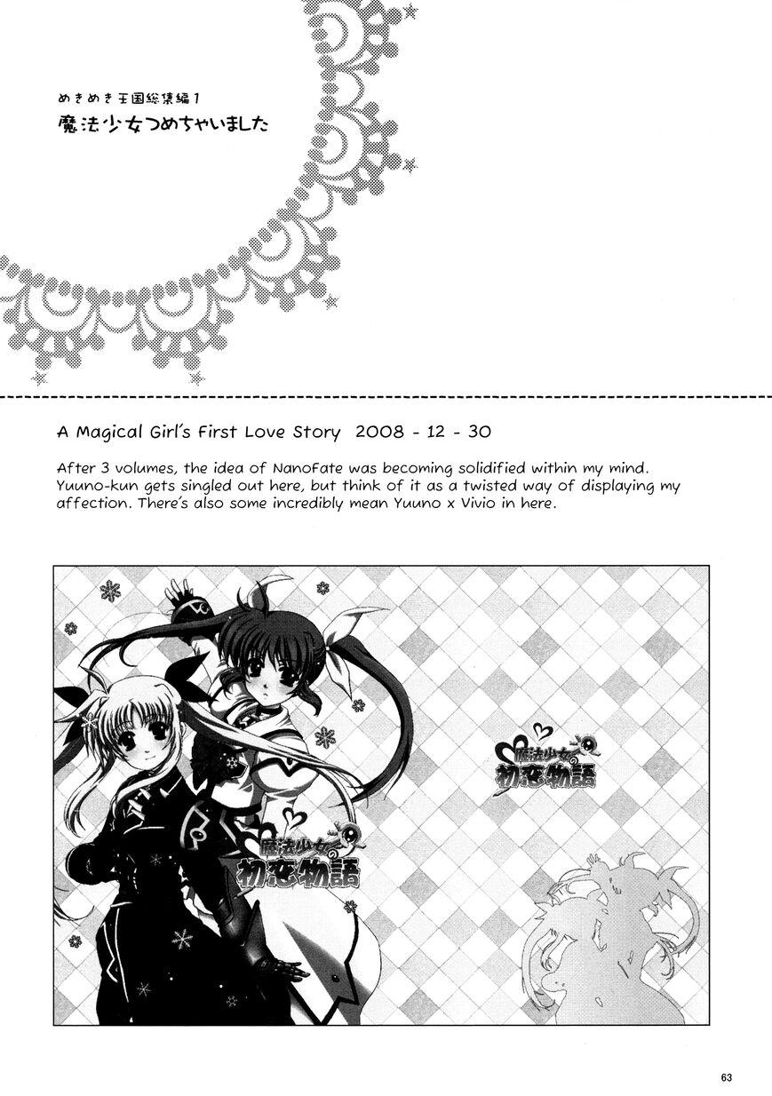 https://img2.nineanime.com/comics/pic2/48/23472/816438/14b8e38ecbda729825232ab5076639cd.jpg Page 1