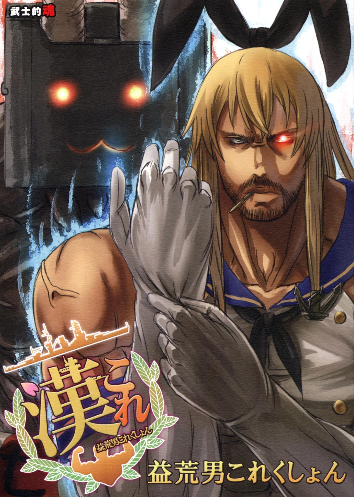 https://manga.mangadogs.com/comics/pic2/48/32048/902571/83173b74f3b940fbba30e85eea166a8f.jpg Page 1