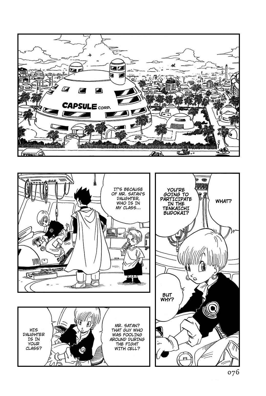 https://manga.mangadogs.com/comics/pic2/49/14833/818705/1a66ee81aac434734cafee5bb6aea9dc.jpg Page 1