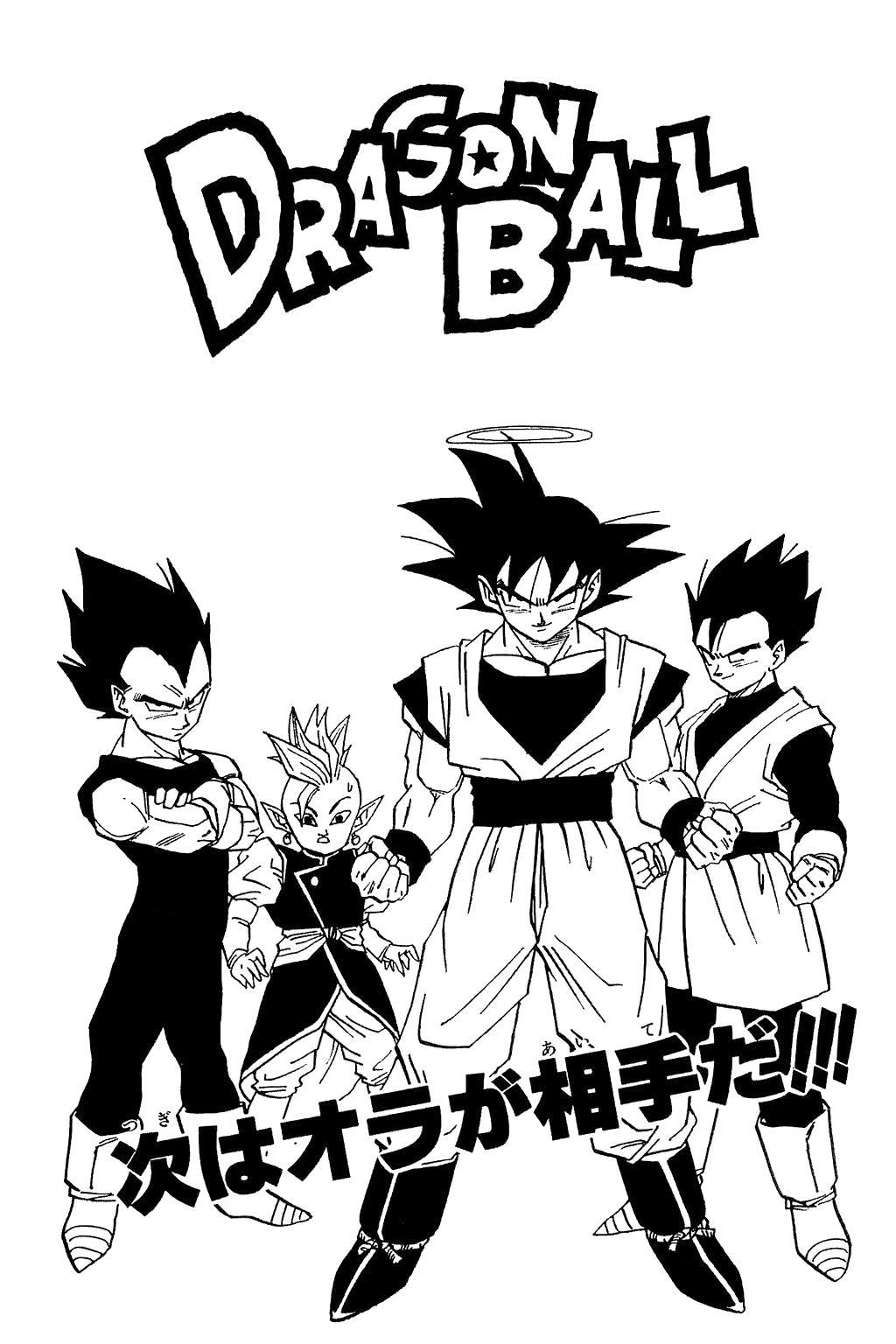 https://manga.mangadogs.com/comics/pic2/49/14833/818729/c8232bbc7ca19516fa77f94da4af98e9.jpg Page 1