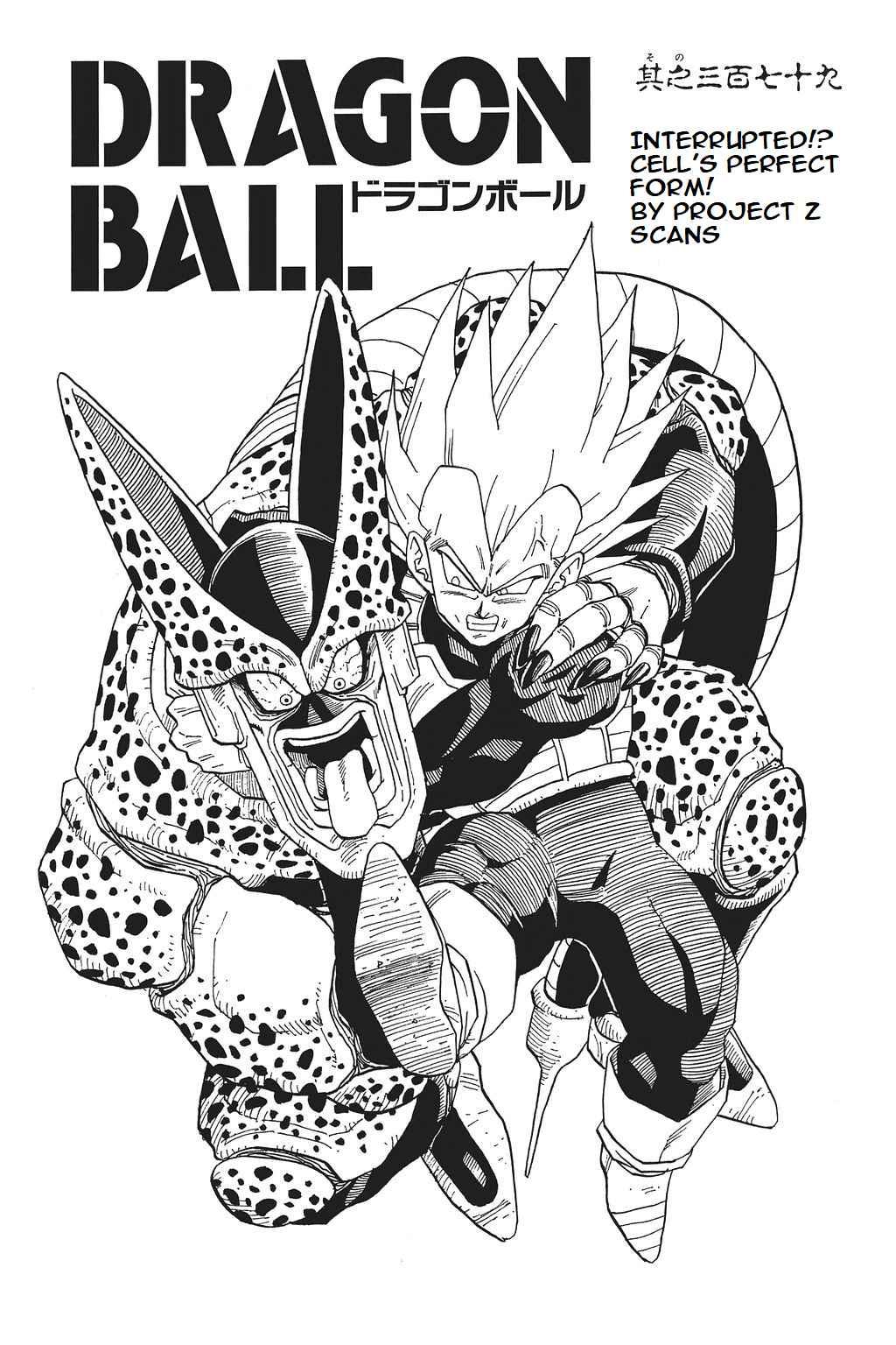 https://manga.mangadogs.com/comics/pic2/49/14833/854459/76f3c5ffe7dcfd0b14841e7926dd832b.jpg Page 1