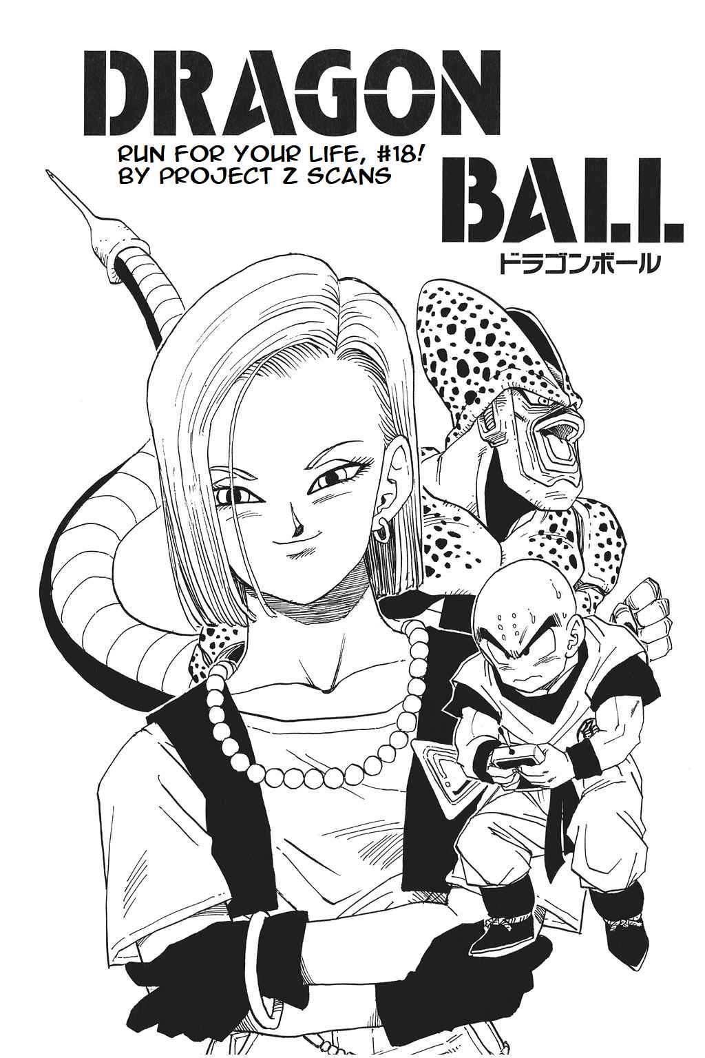 Dragon Ball Vol. 32 Ch. 380 Run for Your Life, #18!