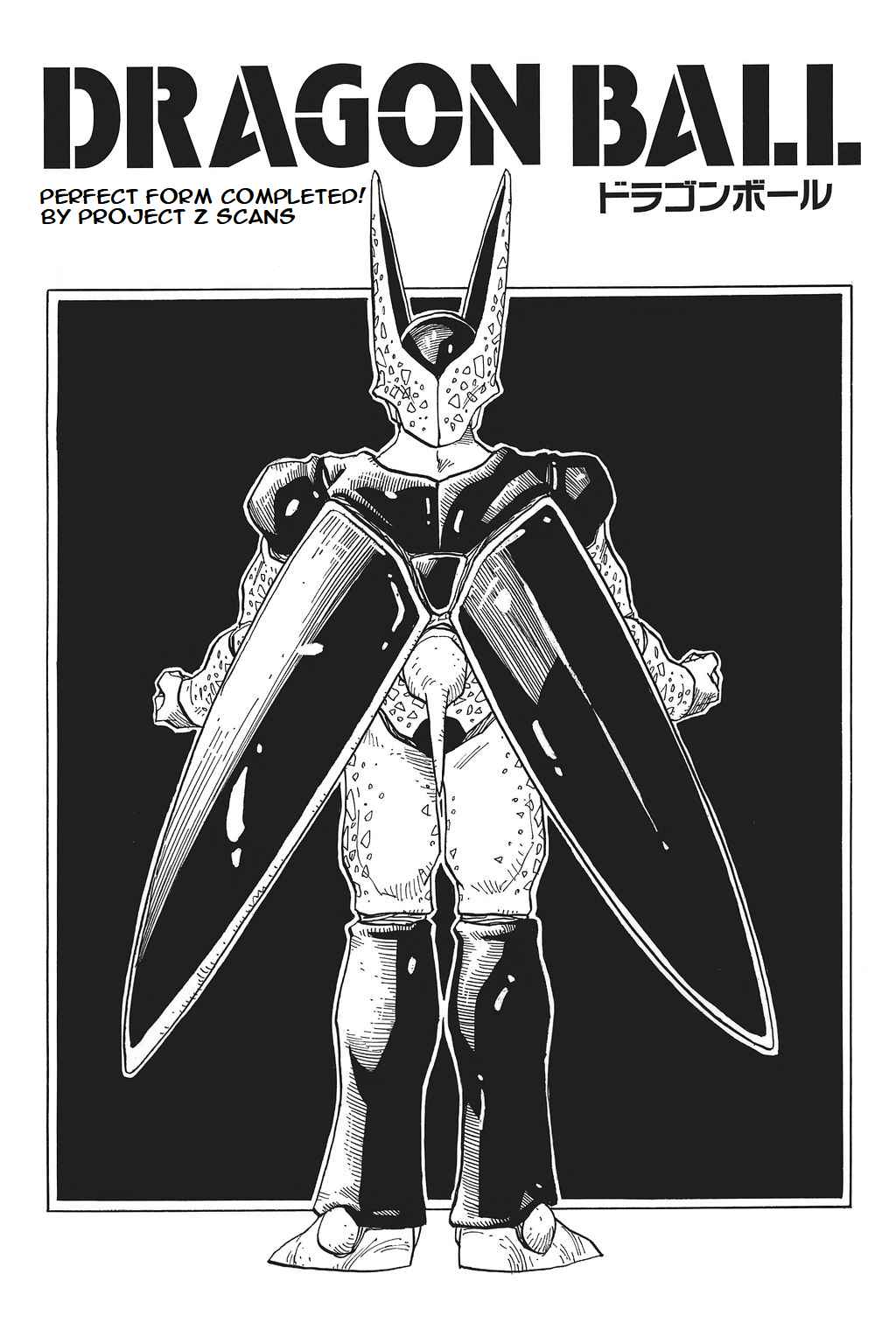 https://manga.mangadogs.com/comics/pic2/49/14833/856745/f950188ee20f09db40f12c172bc410de.jpg Page 1