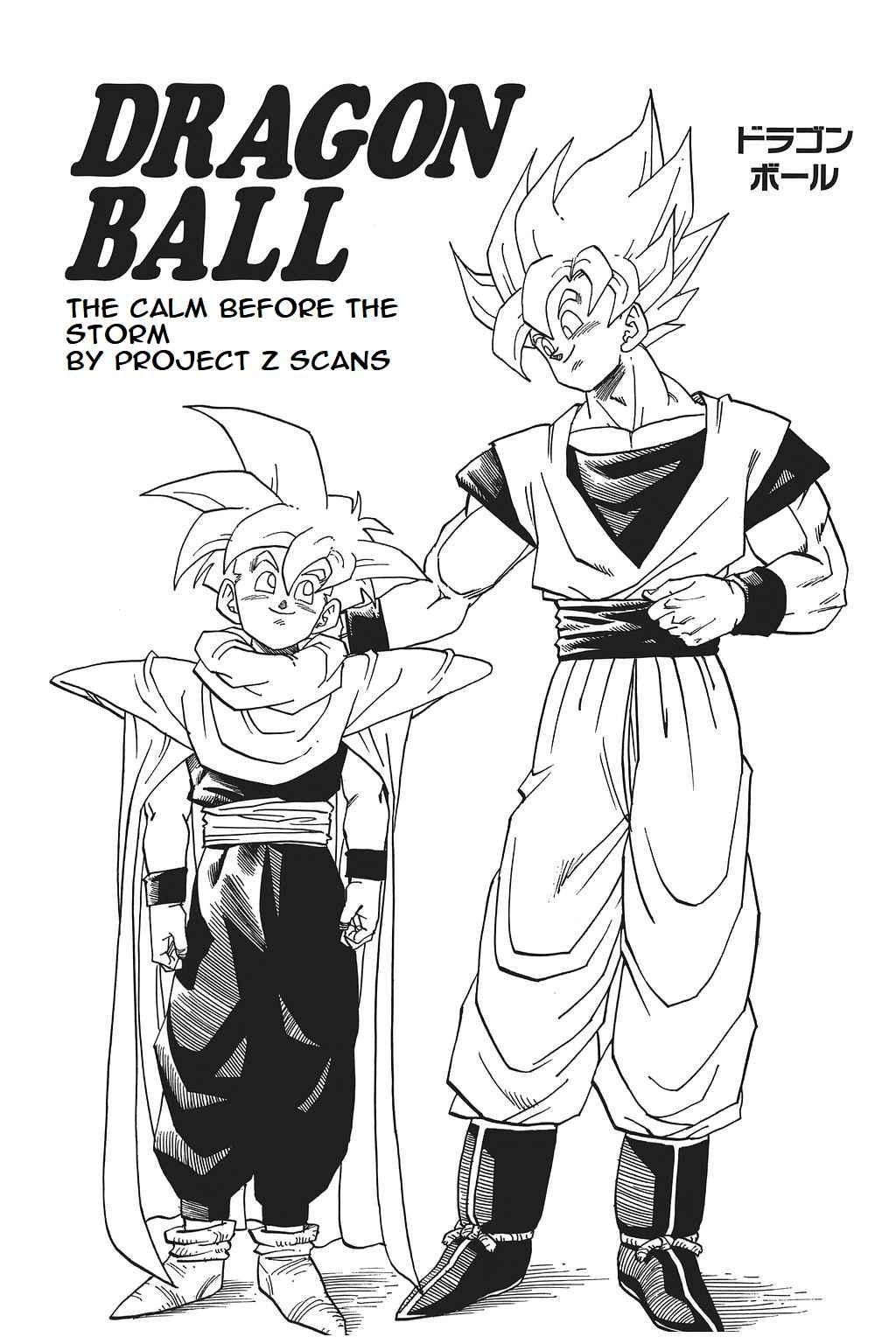 https://manga.mangadogs.com/comics/pic2/49/14833/869119/984548ec6f802130933c006e42bb8159.jpg Page 1