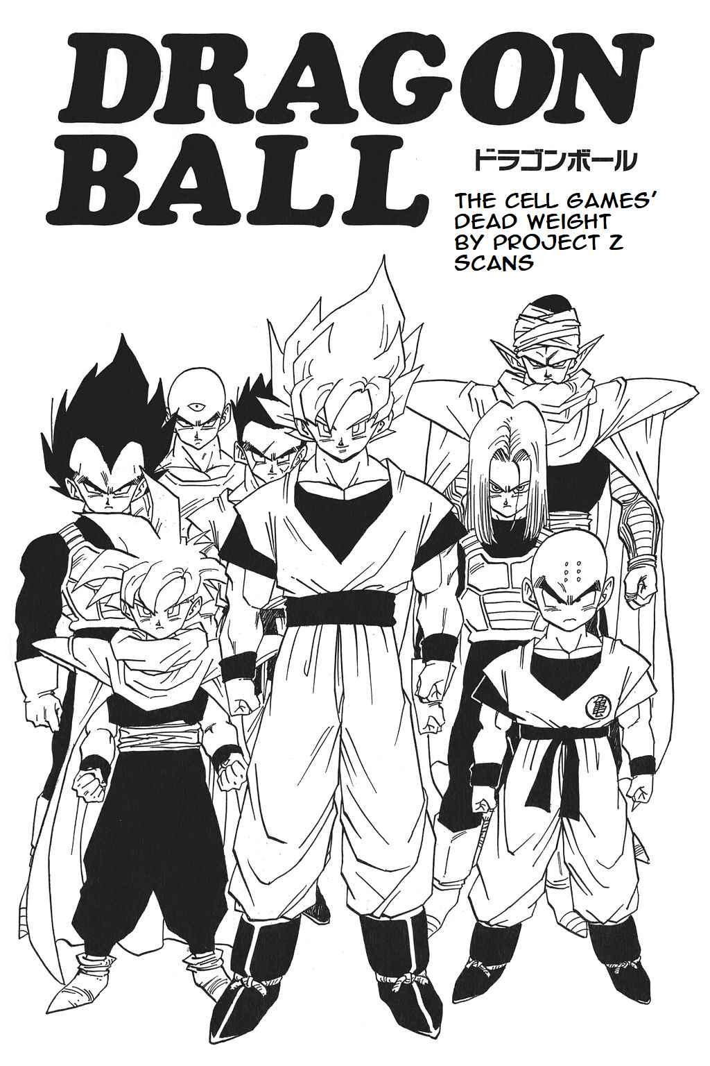https://manga.mangadogs.com/comics/pic2/49/14833/891704/b05edd78c294dcf6d960190bf5bde635.jpg Page 1