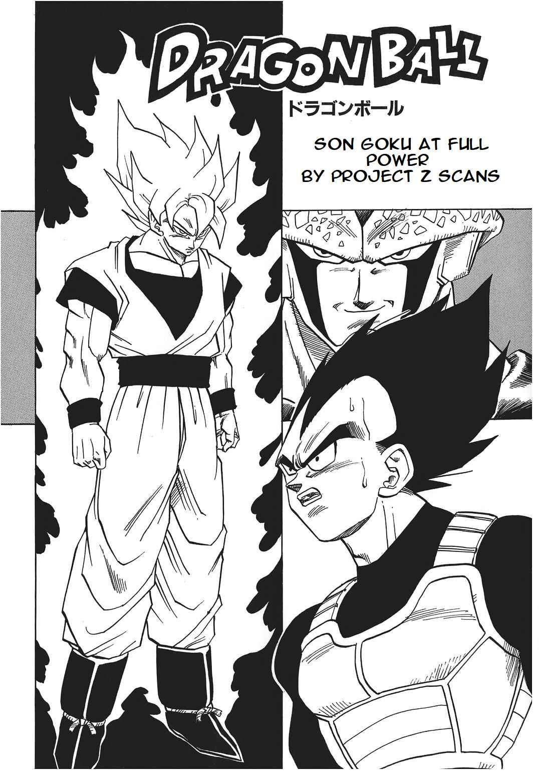 Dragon Ball Vol. 34 Ch. 398 Son Goku at Full Power