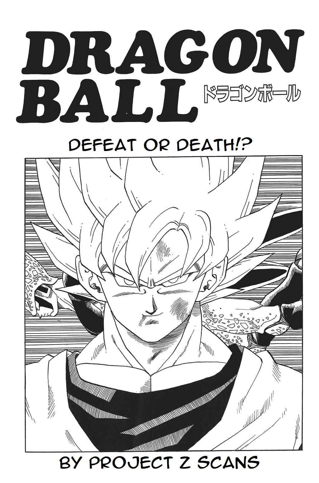 https://manga.mangadogs.com/comics/pic2/49/14833/900489/15ee80ca34c08b8fc63a15f86ae62e95.jpg Page 1