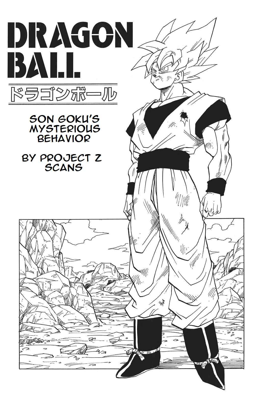 Dragon Ball Vol. 34 Ch. 402 Son Goku's Mysterious Behavior