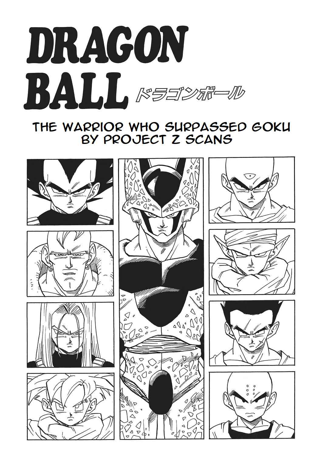 Dragon Ball Vol. 34 Ch. 403 The Warrior Who Surpassed Goku