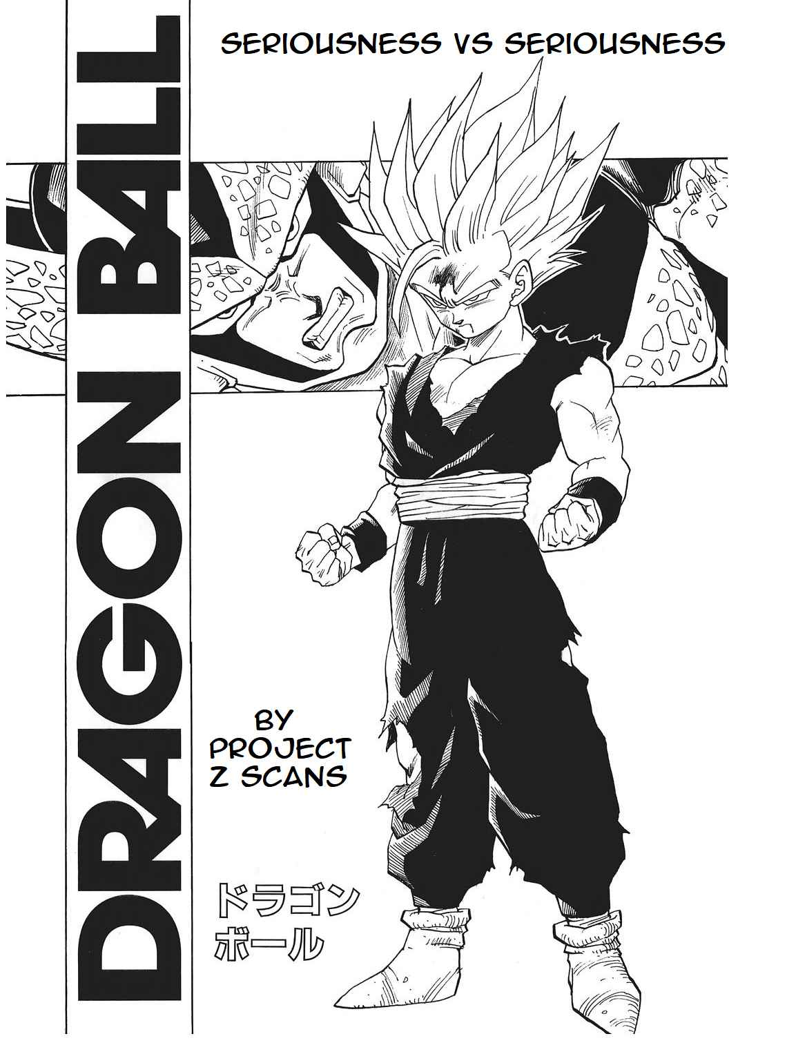 Dragon Ball Vol. 35 Ch. 409 Seriousness vs Seriousness