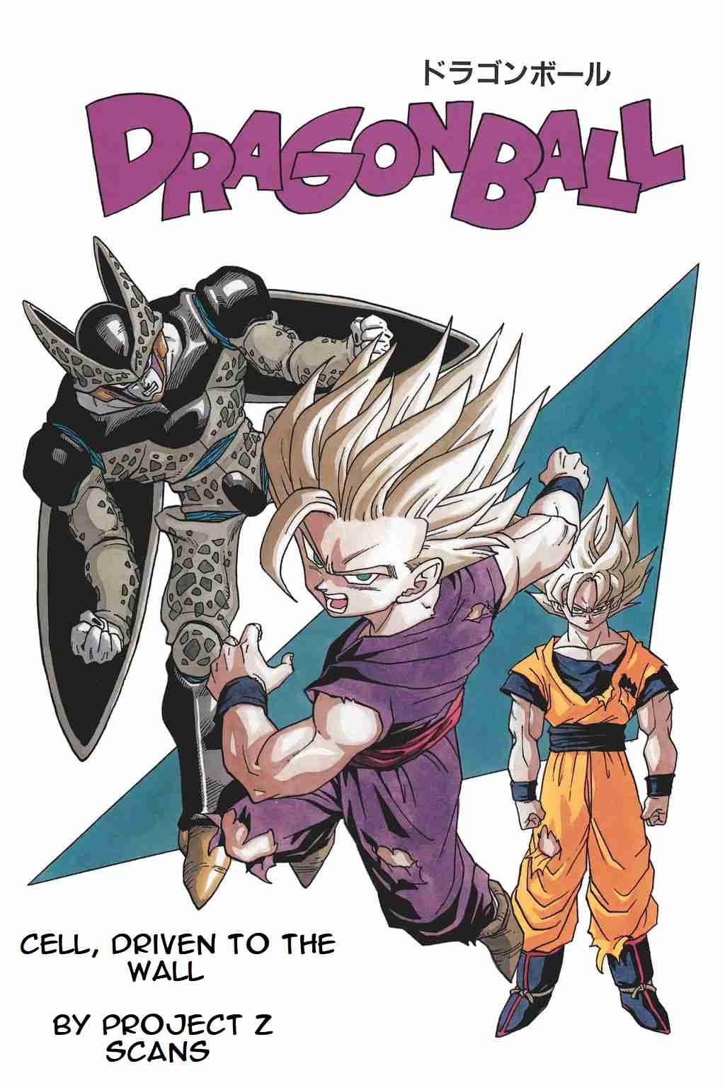 https://manga.mangadogs.com/comics/pic2/49/14833/916870/6c0958d82a830a02c0718147b1b565c1.jpg Page 1