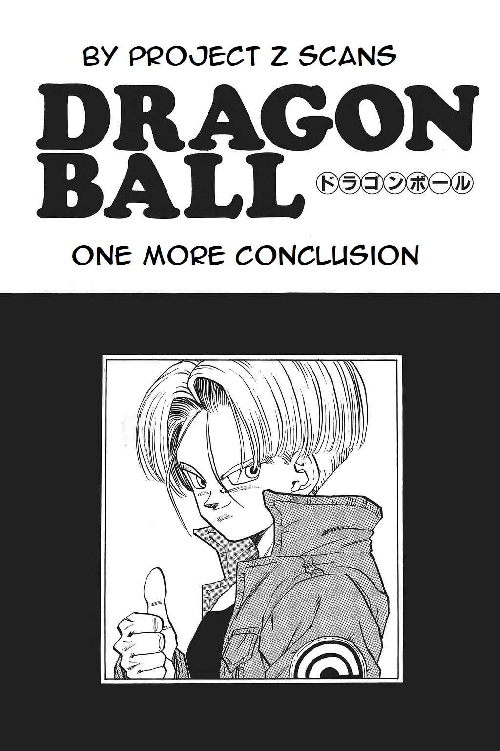 Dragon Ball Vol. 35 Ch. 419 One More Conclusion