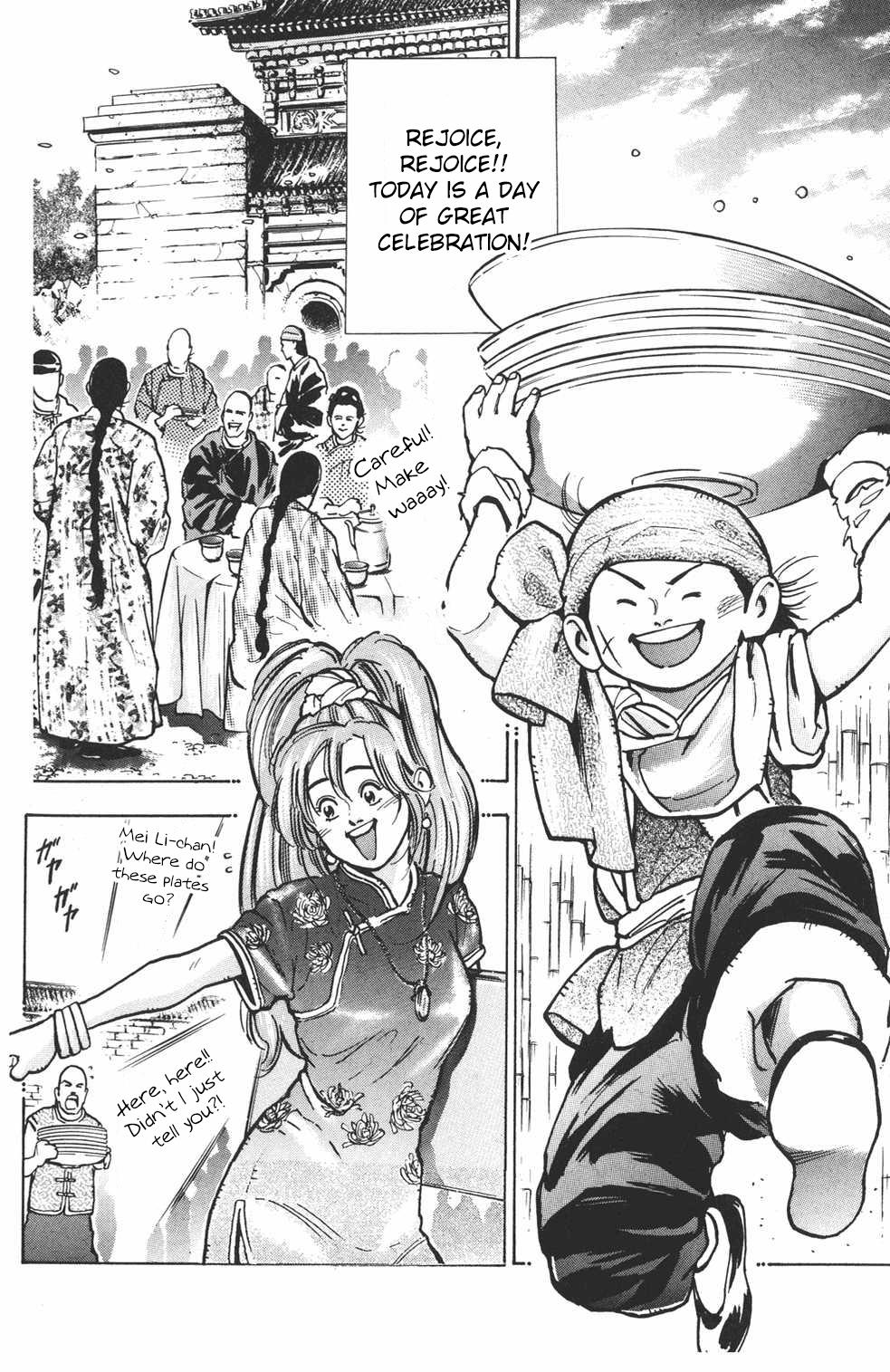https://img2.nineanime.com/comics/pic2/49/25521/734951/4f13d33f1ec7b4c128e2a3aa40b7c6f9.jpg Page 1