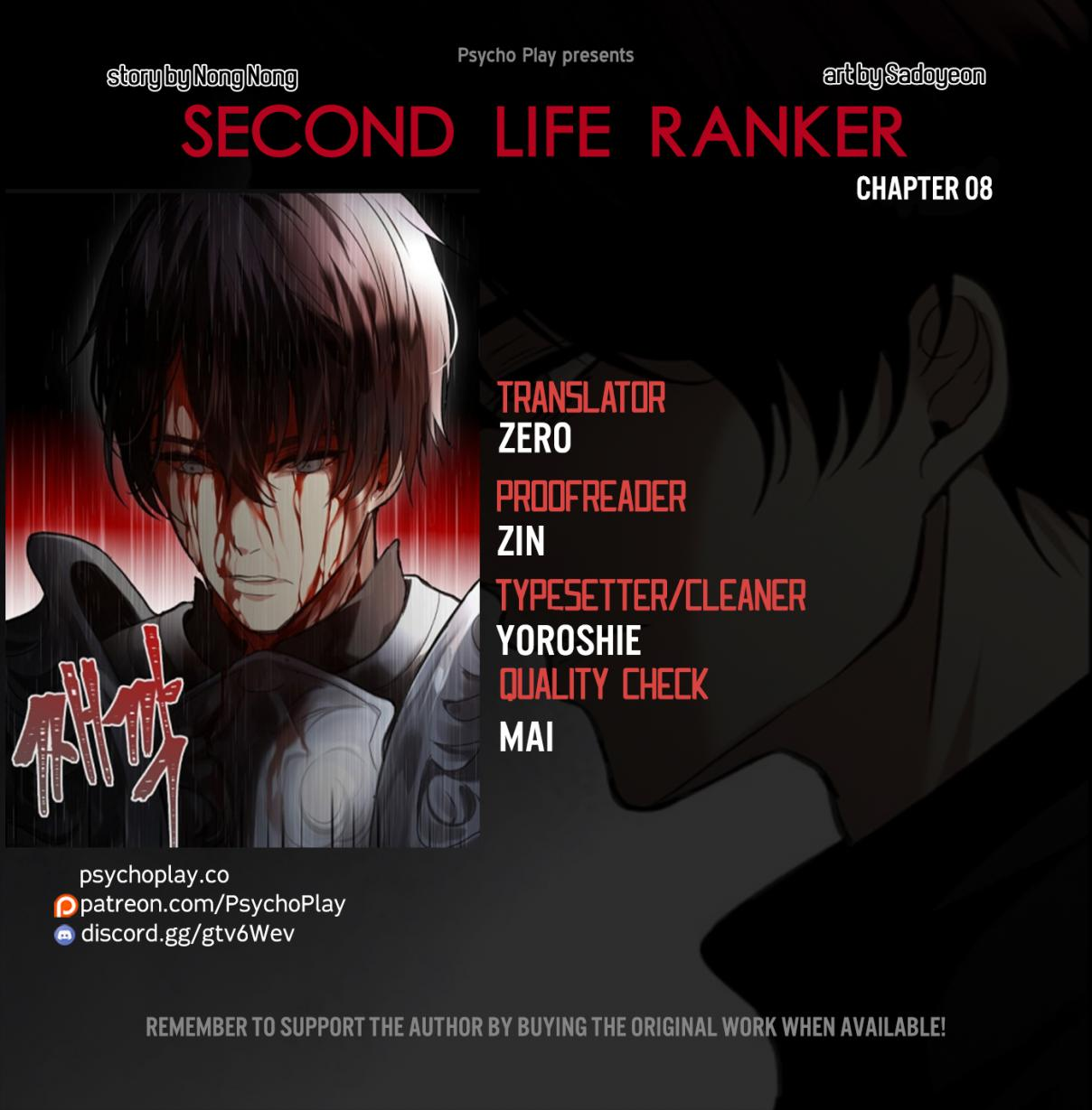 Second Life Ranker Ch. 8