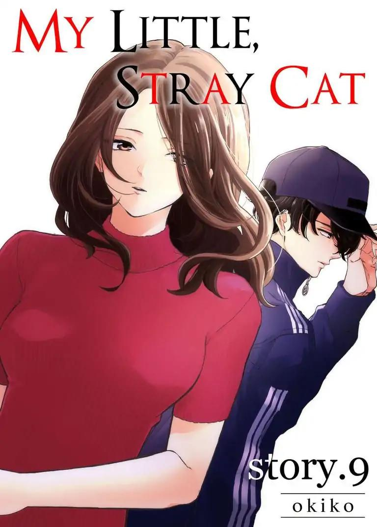 My Little, Stray Cat Chapter 9