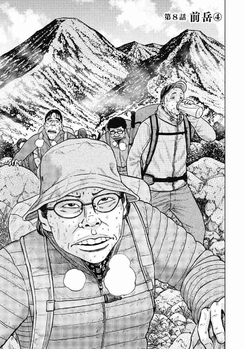 https://img2.nineanime.com/comics/pic2/50/26738/889994/a4db53c680ab731e9aa1eba01398bcac.jpg Page 1