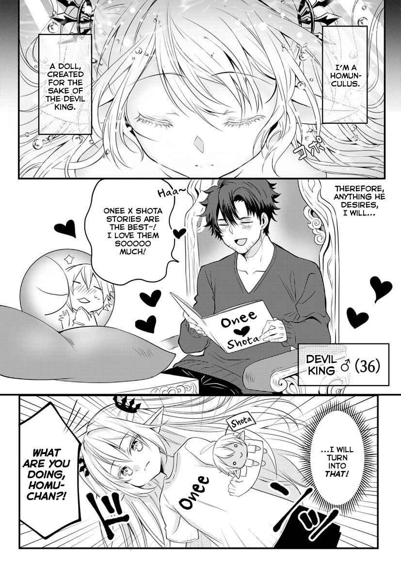 https://manga.mangadogs.com/comics/pic2/50/33266/1014439/9191d7862c1dae7410fff400cc320cfa.jpg Page 1