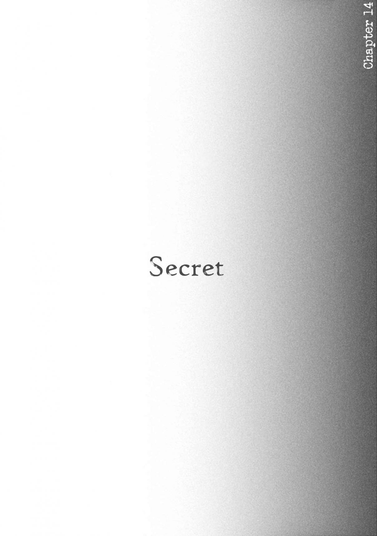 Hakka Shoujo Ch. 14 Secret
