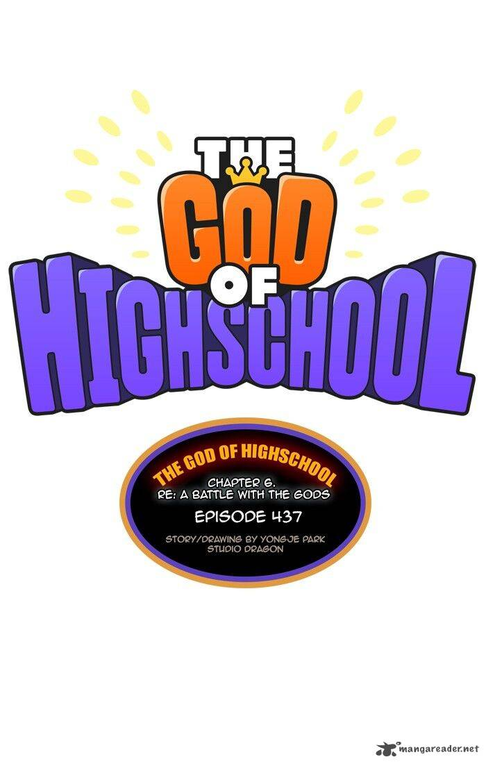 The God of High School 437