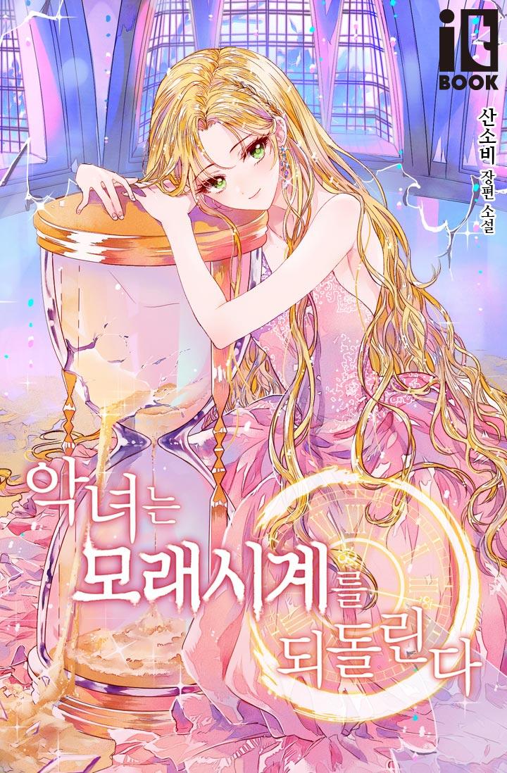 https://manga.mangadogs.com/comics/pic2/51/35315/1139987/39baa31554d76571e44a1d255504040f.jpg Page 1