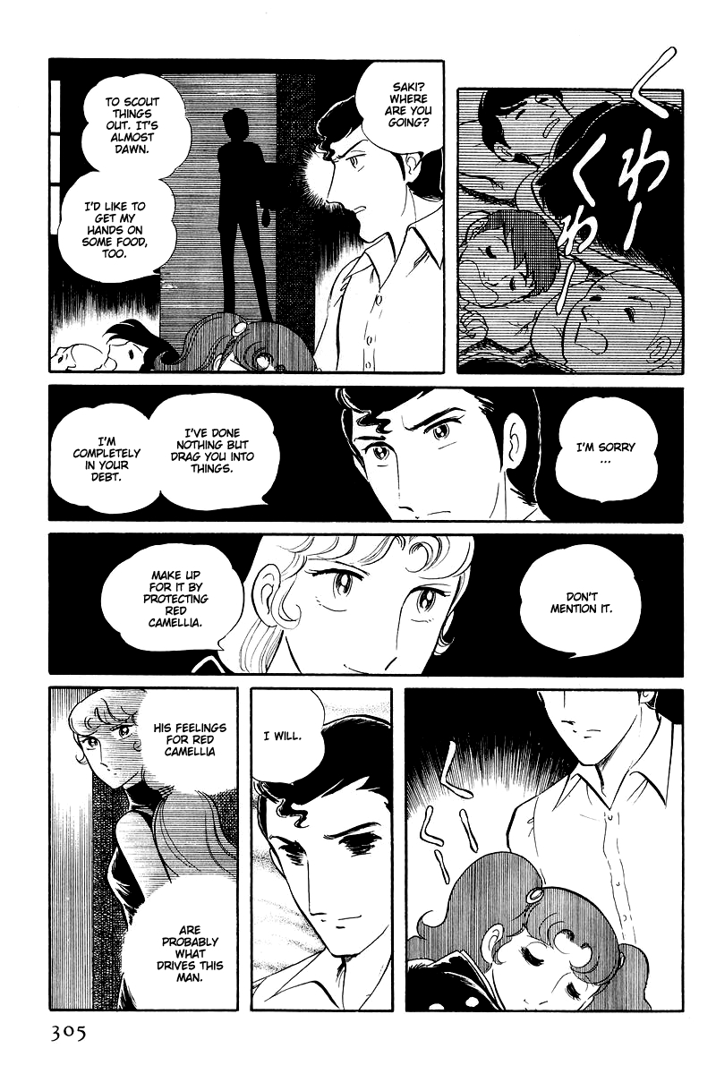 Sukeban Deka Vol. 5 Ch. 13.4 The Red Camellia Reclamation (4)