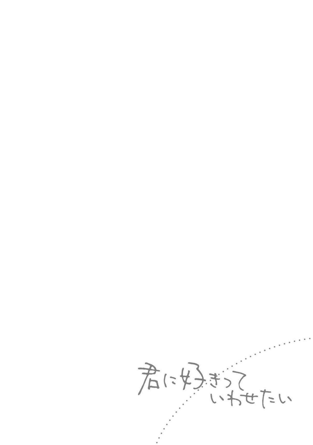 https://img2.nineanime.com/comics/pic2/53/26933/770384/18e567f873cea9fb8acc3331645f2dcb.jpg Page 1