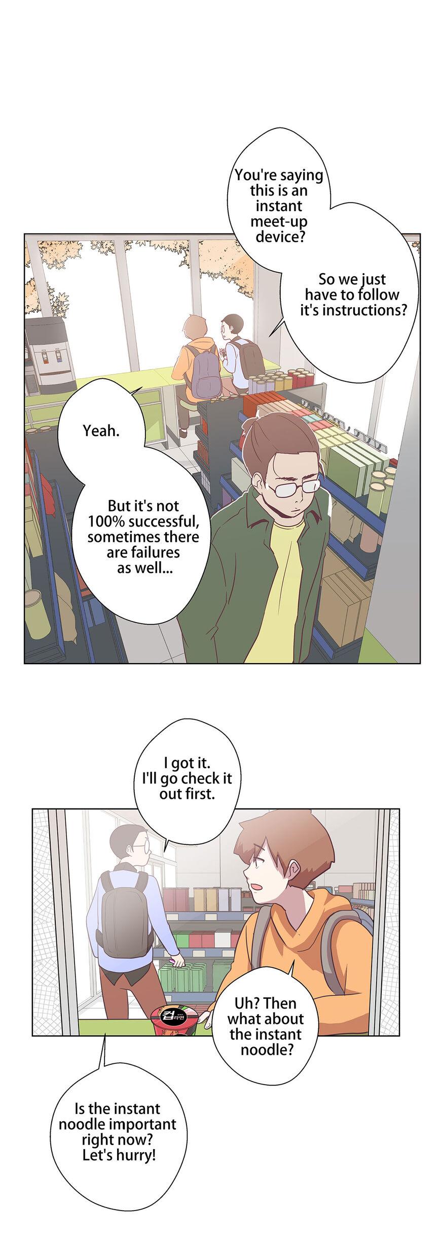 https://img2.nineanime.com/comics/pic2/53/32629/932920/9e9eab186cc010fe1d99864d88b32411.jpg Page 1
