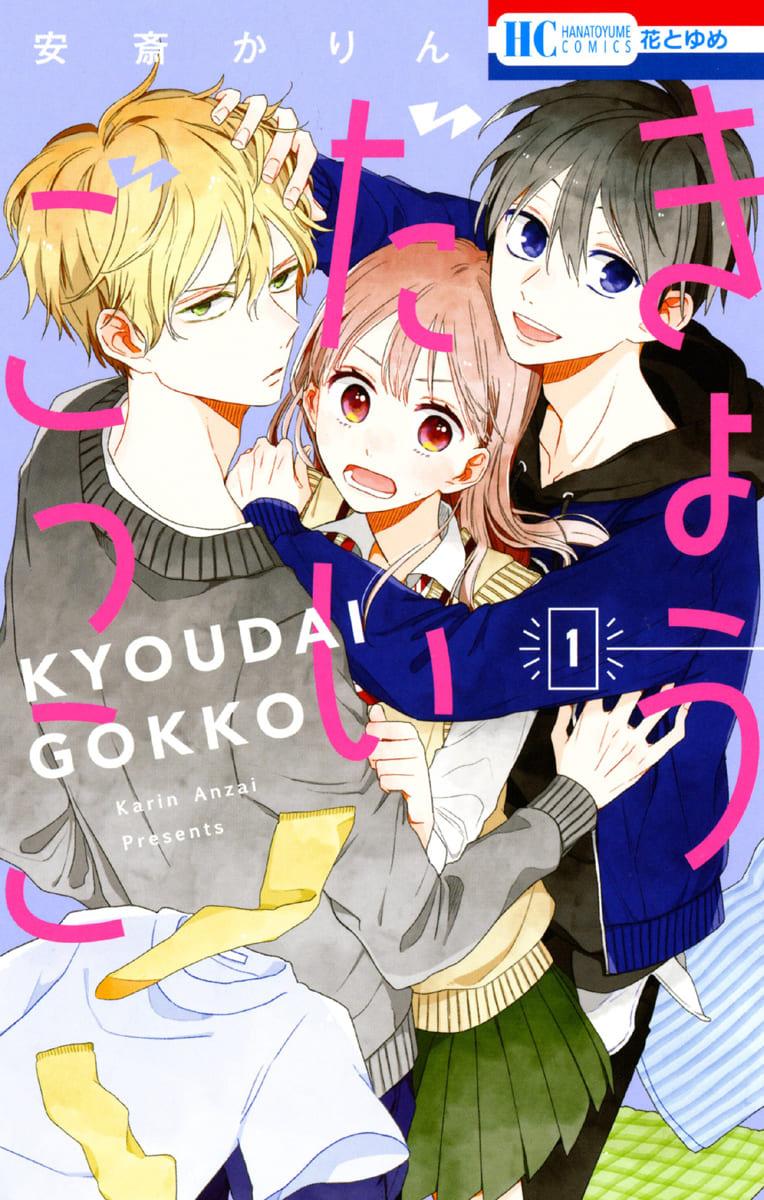 https://manga.mangadogs.com/comics/pic2/54/31734/883544/ed1f71d5ed1a92b0215795f4befa18bd.jpg Page 1
