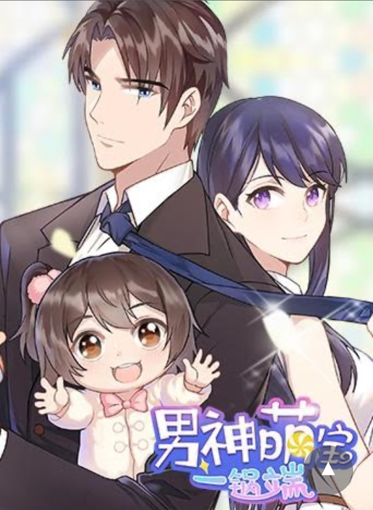 The Wife Contract and My Daughter's Nanny Ch.2