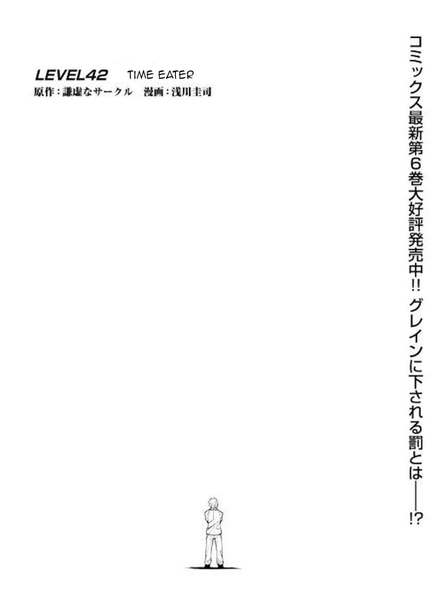 https://img2.nineanime.com/comics/pic2/54/8566/1122918/93155a41395020d8ab45583cc1afed12.jpg Page 1