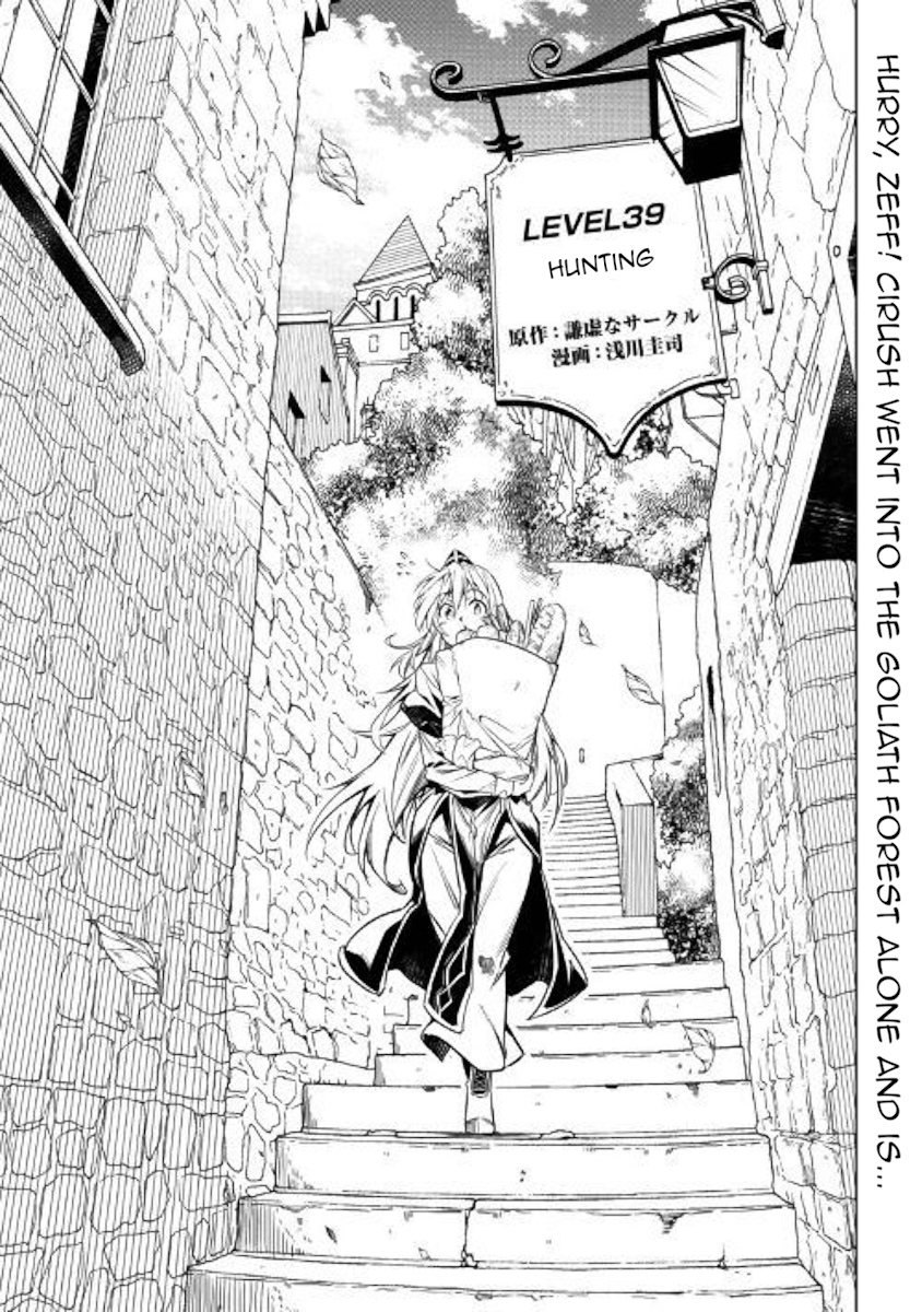 https://img2.nineanime.com/comics/pic2/54/8566/849586/37cfff3c04f95b22bcf166df586cd7a9.jpg Page 1
