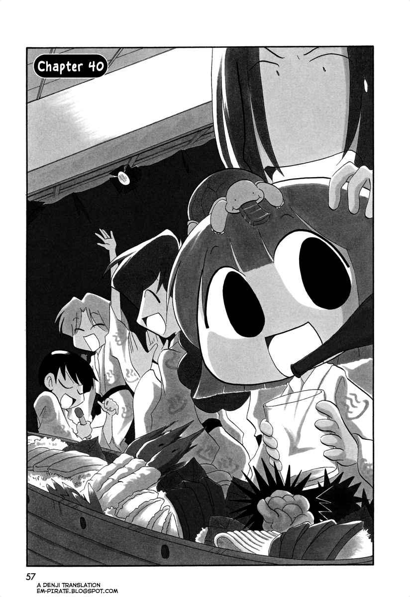 https://img2.nineanime.com/comics/pic2/56/21048/645119/f134d7fd60ab4f26d0d681840b0a30f7.jpg Page 1