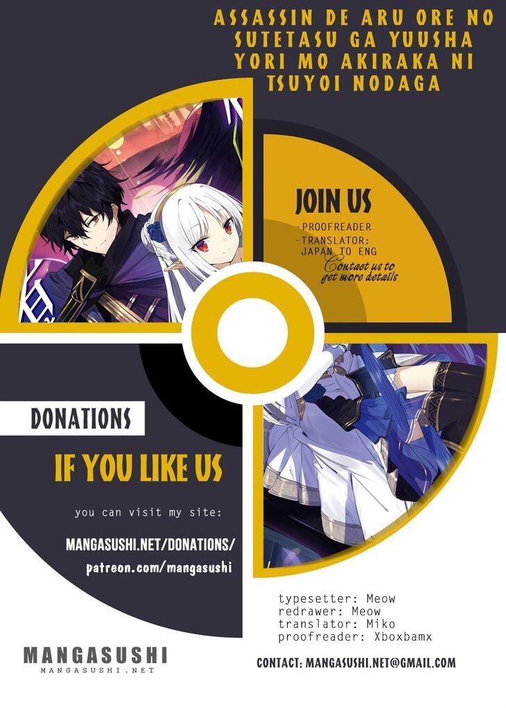 https://manga.mangadogs.com/comics/pic2/56/22136/1000787/9a2269ce9a0a378435f621d833ade391.jpg Page 1