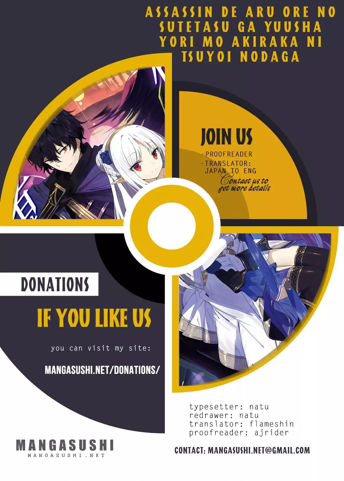 https://manga.mangadogs.com/comics/pic2/56/22136/789953/219c507b38ddfc07899fc1f01ff40c44.jpg Page 1