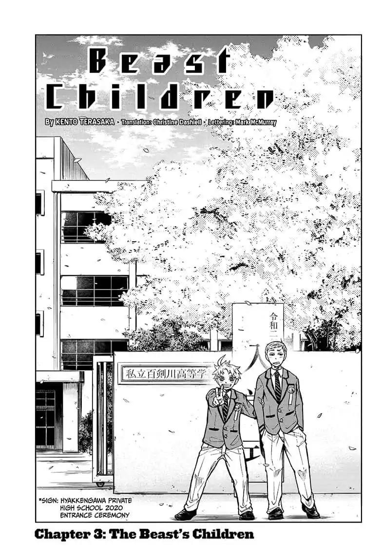 https://img2.nineanime.com/comics/pic2/56/28152/729396/781e3fcf18f02501240a8816eb5a08f7.jpg Page 1