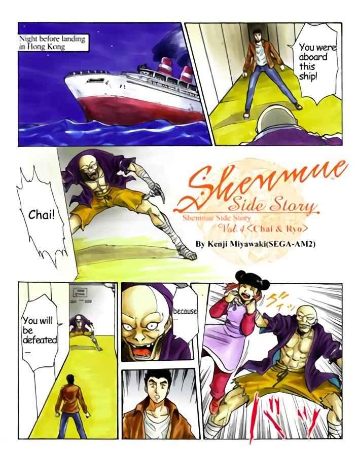 https://manga.mangadogs.com/comics/pic2/56/32120/906157/c0a1c2f30f0c2e32a7b8c9e23b68d730.jpg Page 1