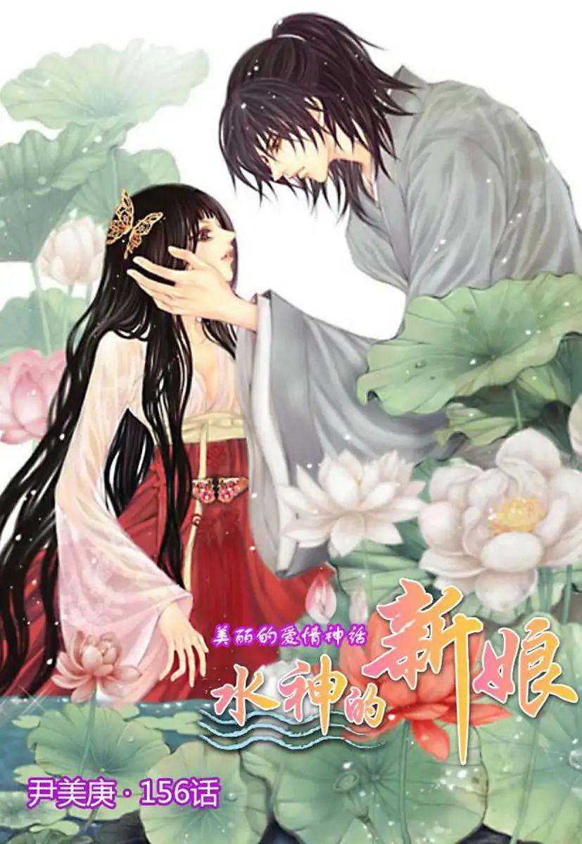 https://manga.mangadogs.com/comics/pic2/57/17465/934108/35d84f287e656f27d6256b8f55e30859.jpg Page 1