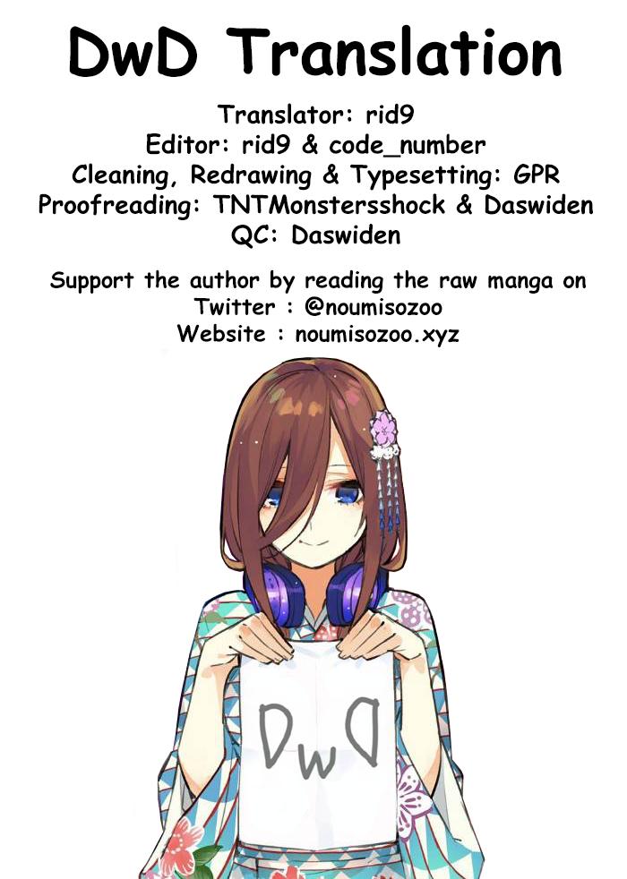 https://img2.nineanime.com/comics/pic2/57/25529/729267/2f9e2b5cf0b130e6316aa43850581086.jpg Page 1