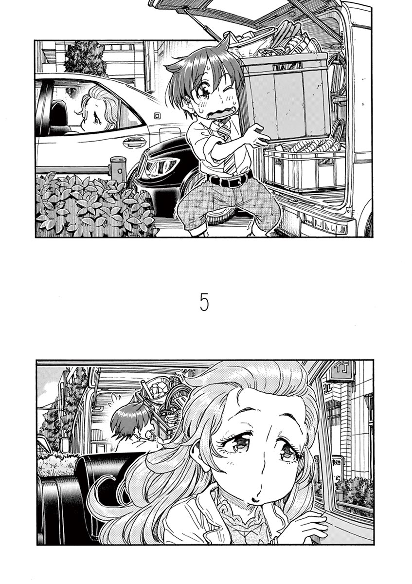 Foie Gras to Gyuudon ch.5